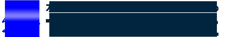 サザン株式会社|各種水着、FINA承認モデル水着、プリント加工など