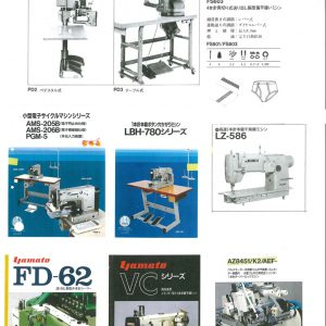 設備機械3